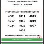 AE4CA1A2-26F8-4F39-8426-A4AC778211AE